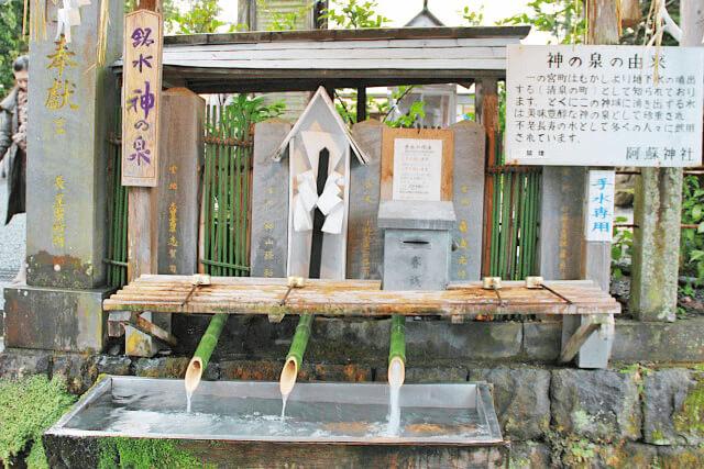 砂阿蘇神社