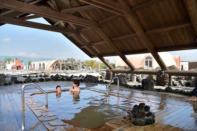 阿蘇ファームヴィレッジ 阿蘇健康火山温泉 露天風呂