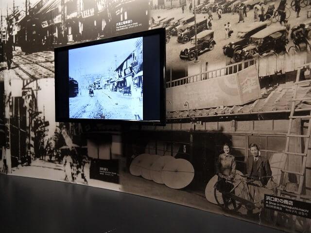 長崎原爆資料館 展示室 モニター