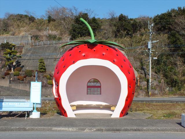 フルーツバス停 いちご