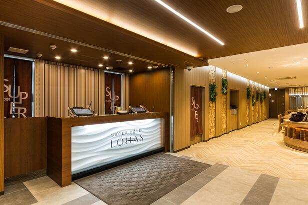 スーパーホテルLohas博多駅・筑紫口天然温泉 フロント