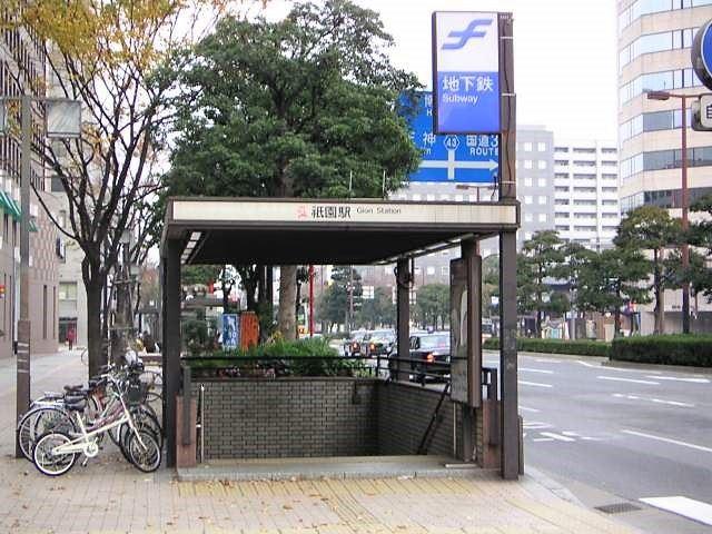屋台から生まれた福岡の必食グルメ「博多祇園鉄なべ」をご紹介!