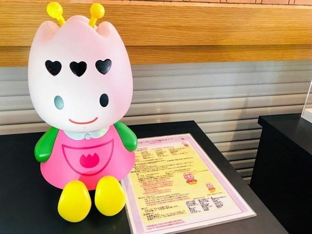 変なホテル ちゅーりーちゃん ロボット