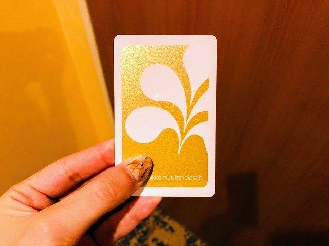 ホテル日航ハウステンボス カードキー