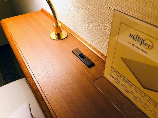 ホテル日航ハウステンボス ベッドの枕元コンセント