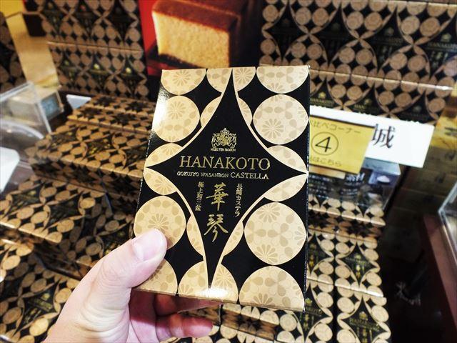 ハウステンボス お土産 長崎和三盆カステラ華琴