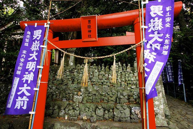 壱岐 観光 男嶽神社