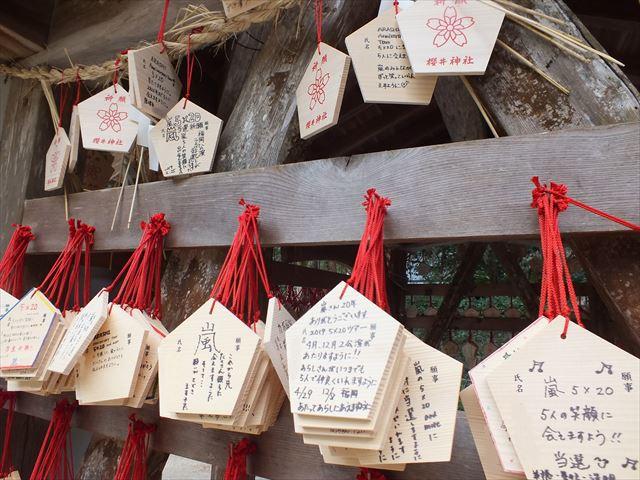糸島 桜井神社 インスタ映え