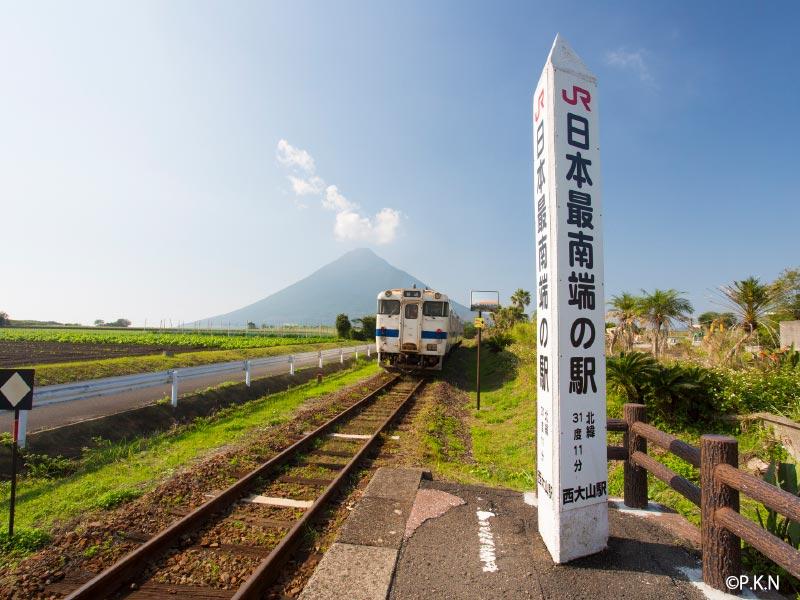 鹿児島 観光スポット 西大山駅