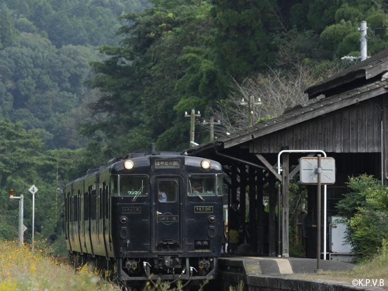 鹿児島 観光スポット 嘉例川駅