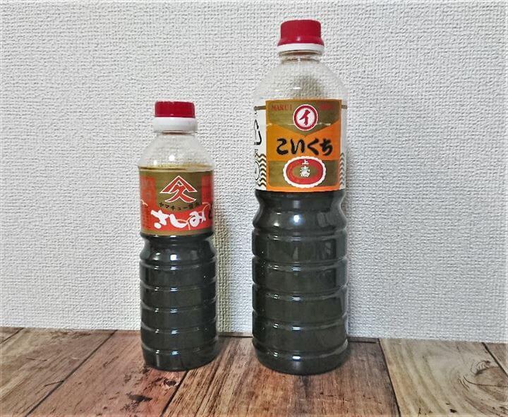 鹿児島醤油 鹿児島土産