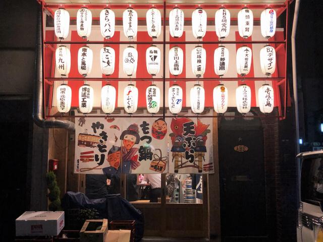 博多地元民の推し店|中洲近く屋台の流れを汲んだ「かじしか」