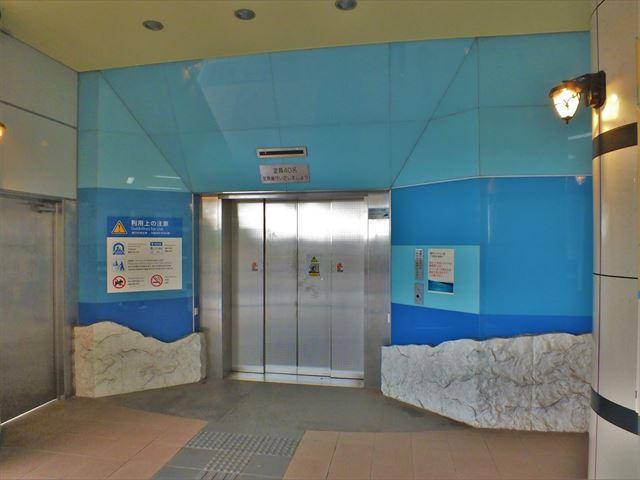 関門トンネル 人道 門司 エレベーター