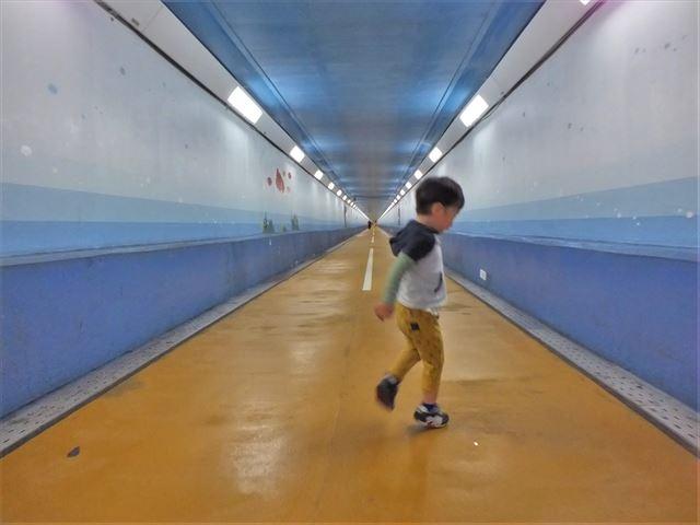 関門トンネル 息子 3歳 子供