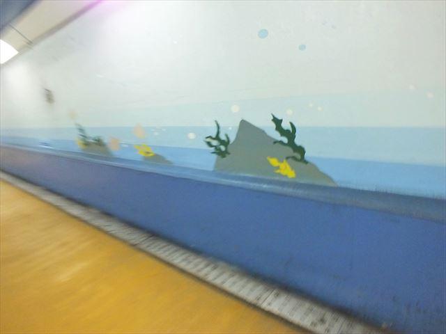 関門トンネル人道 壁画 海