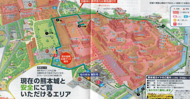 熊本城の地図