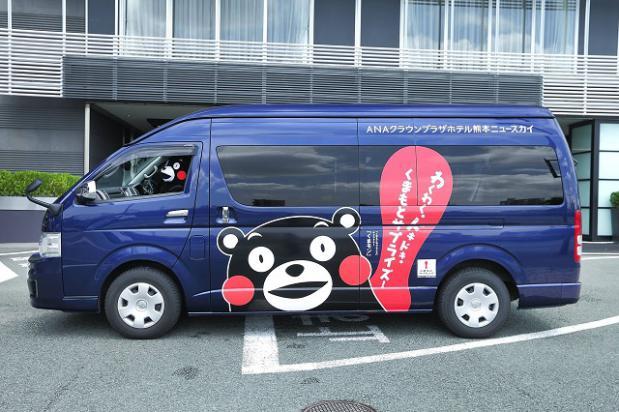 熊本 おすすめホテル ANAクラウンプラザホテル熊本ニュースカイ シャトルカー