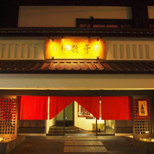 熊本 おすすめホテル 熊本和数奇司館 エントランス