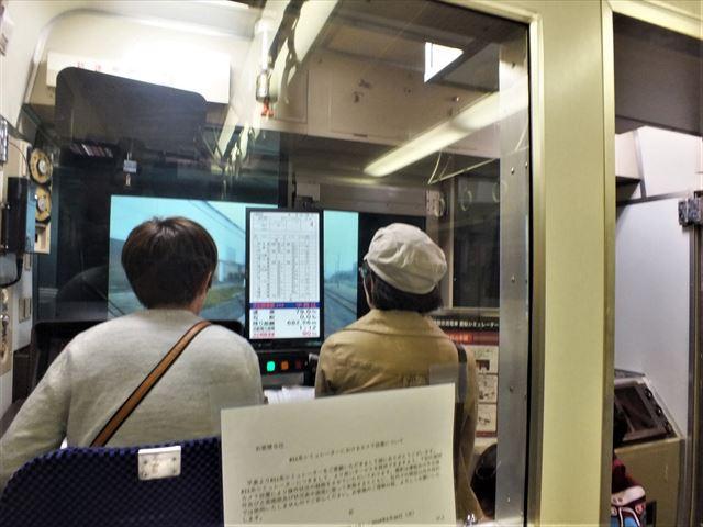 九州鉄道記念館 シュミレーター