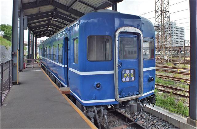 九州鉄道記念館 ブルトレ