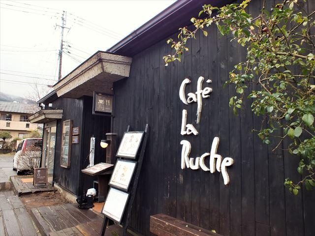 湯布院 金鱗湖 カフェ 朝食 Cafe La Ruche 外観