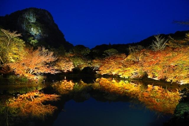 御船山楽園 秋 紅葉