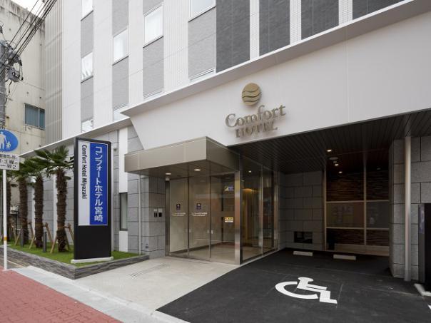 コンフォートホテル宮崎 エントランス