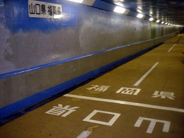 関門海峡 人道トンネル