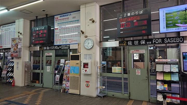 長崎県営バスターミナル 掲示板