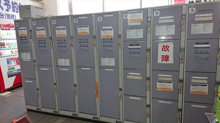 長崎 県営 バスターミナル コインロッカー