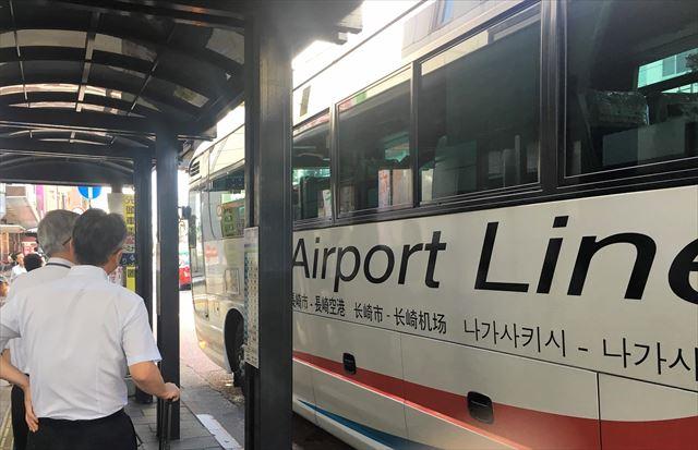 長崎バスターミナルホテル前バス停