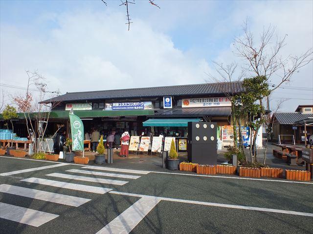 道の駅 阿蘇 外観