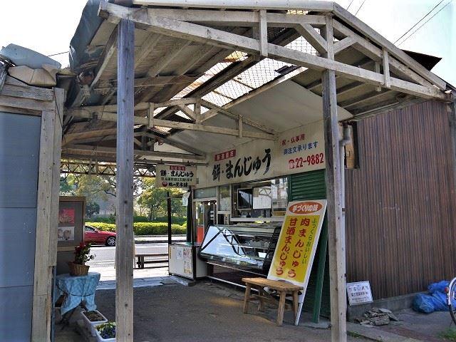 佐賀市 街ブラ 鶴乃堂本舗