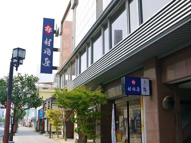 佐賀市 街ブラ シュガーロード