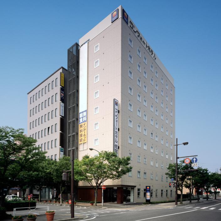 佐賀おすすめホテル コンフォートホテル佐賀 外観