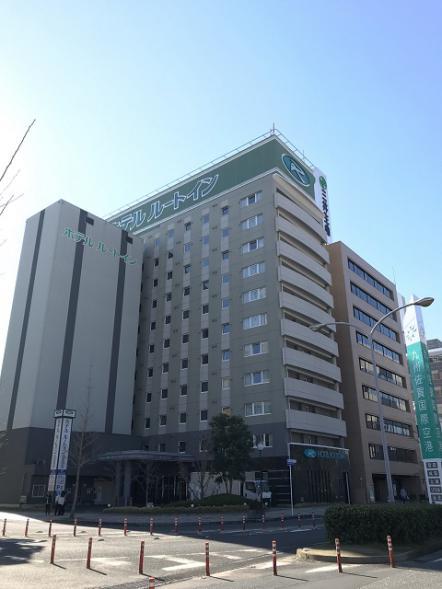 佐賀おすすめホテル ホテルルートイン佐賀駅前 外観