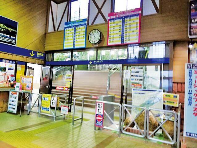 皿倉山の山麓駅