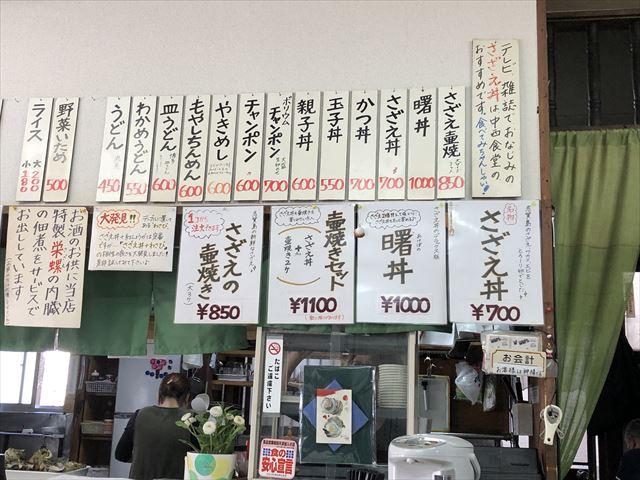 志賀島 グルメ 中西食堂 曙丼