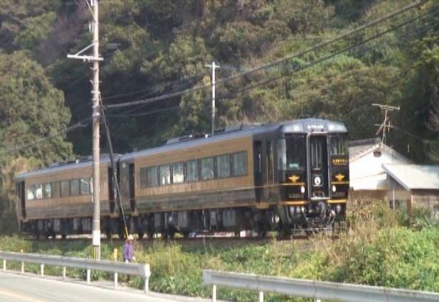 九州 観光列車 A列車で行こう
