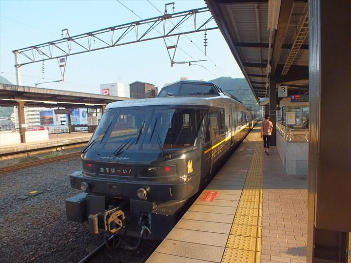 九州 観光列車 あそぼーい!